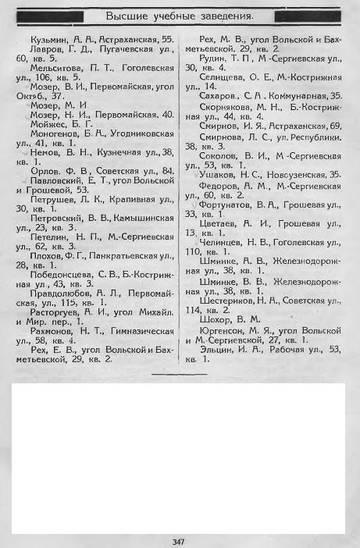 http://sa.uploads.ru/t/vrgf2.jpg