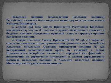 http://sa.uploads.ru/t/wFhs0.jpg