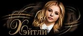 http://sa.uploads.ru/t/wI9D4.png