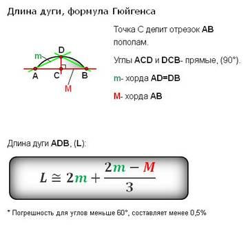 http://sa.uploads.ru/t/wgI2A.jpg