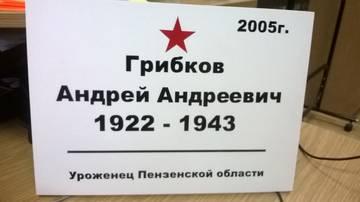 http://sa.uploads.ru/t/x6St3.jpg
