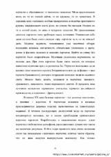 http://sa.uploads.ru/t/xHCNA.jpg