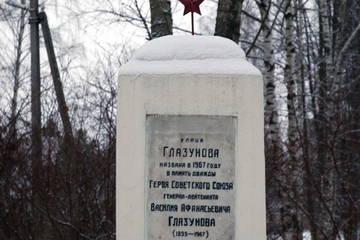 http://sa.uploads.ru/t/xjG4g.jpg