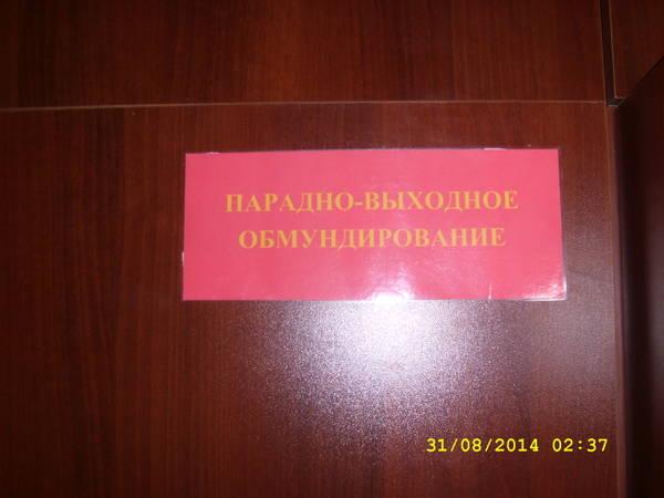 http://sa.uploads.ru/t/yGQfJ.jpg