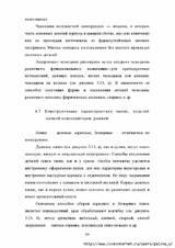 http://sa.uploads.ru/t/ygw0P.jpg
