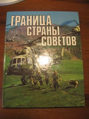 http://sa.uploads.ru/t/ywgbK.jpg