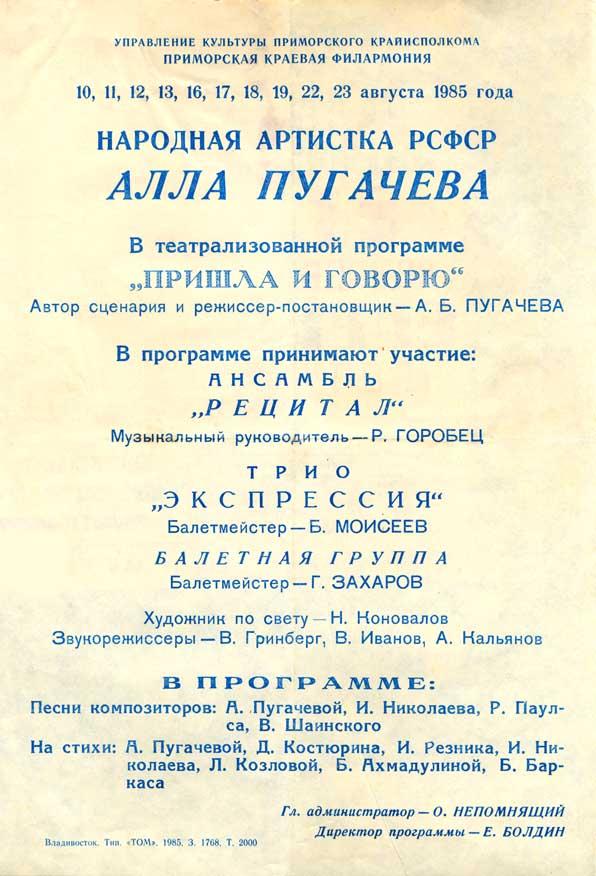 http://sa.uploads.ru/t/z5kpd.jpg