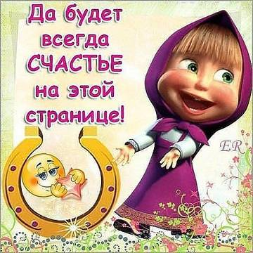 http://sa.uploads.ru/t/zeZ0b.jpg