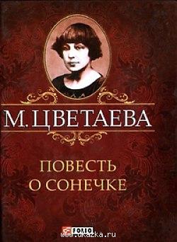 http://sa.uploads.ru/t/zrSRO.jpg