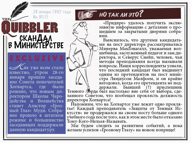 http://sa.uploads.ru/uBwQh.jpg