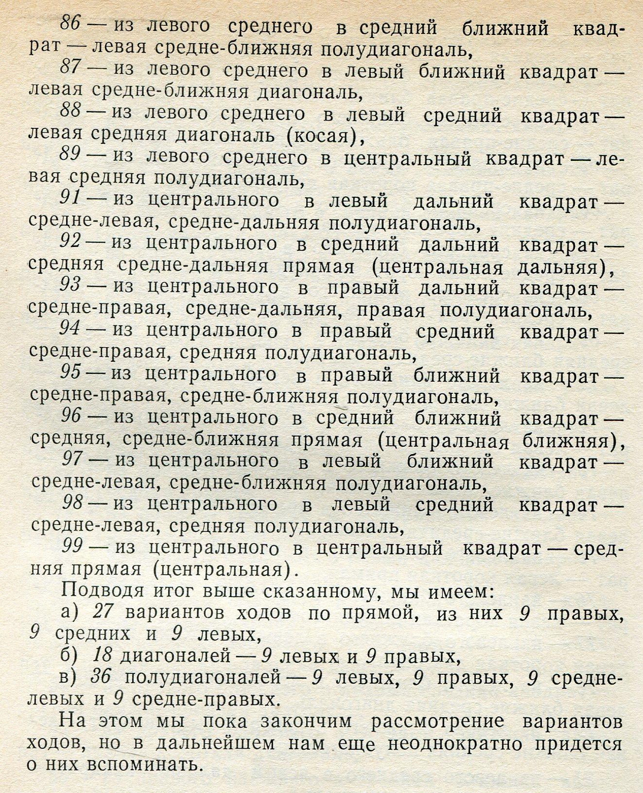http://sa.uploads.ru/uJAMg.jpg