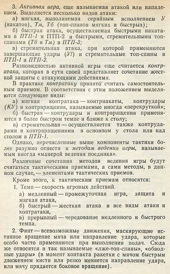 http://sa.uploads.ru/uOtYe.jpg