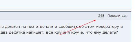 http://sa.uploads.ru/usN20.jpg