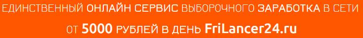 http://sa.uploads.ru/wW6FN.png