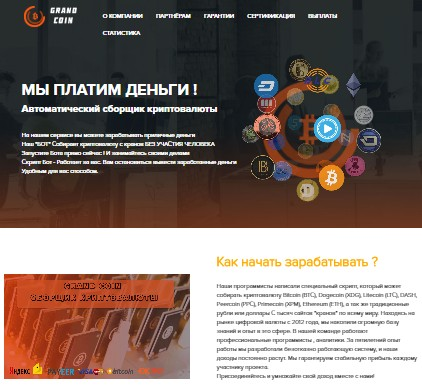 http://sa.uploads.ru/waNvc.jpg