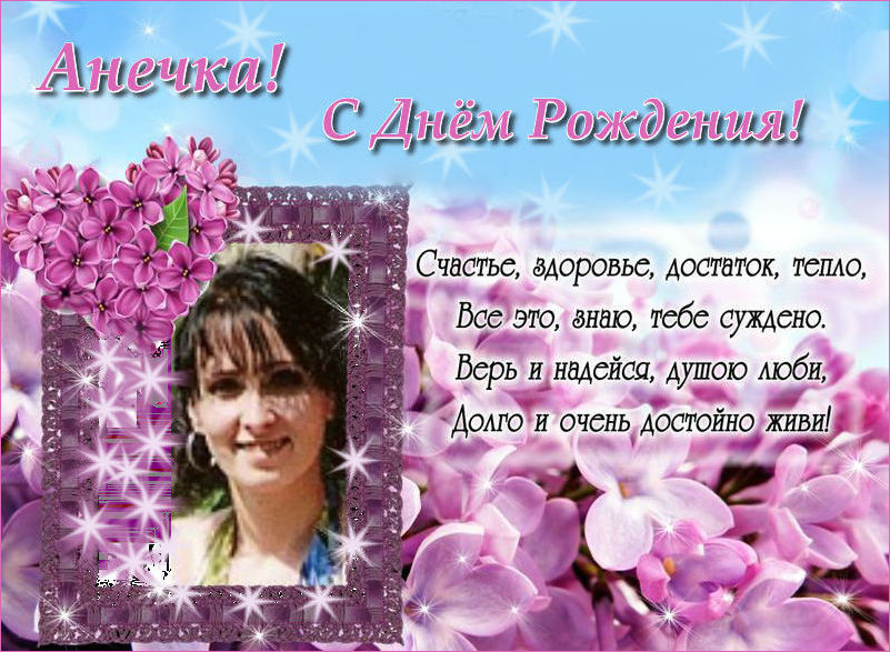 http://sa.uploads.ru/x3PXg.jpg