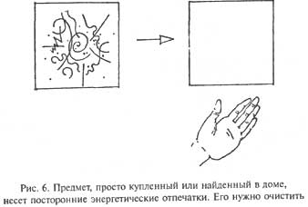 http://sa.uploads.ru/xNewa.jpg