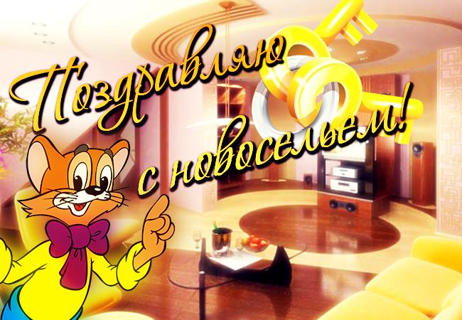 http://sa.uploads.ru/yK0fv.jpg