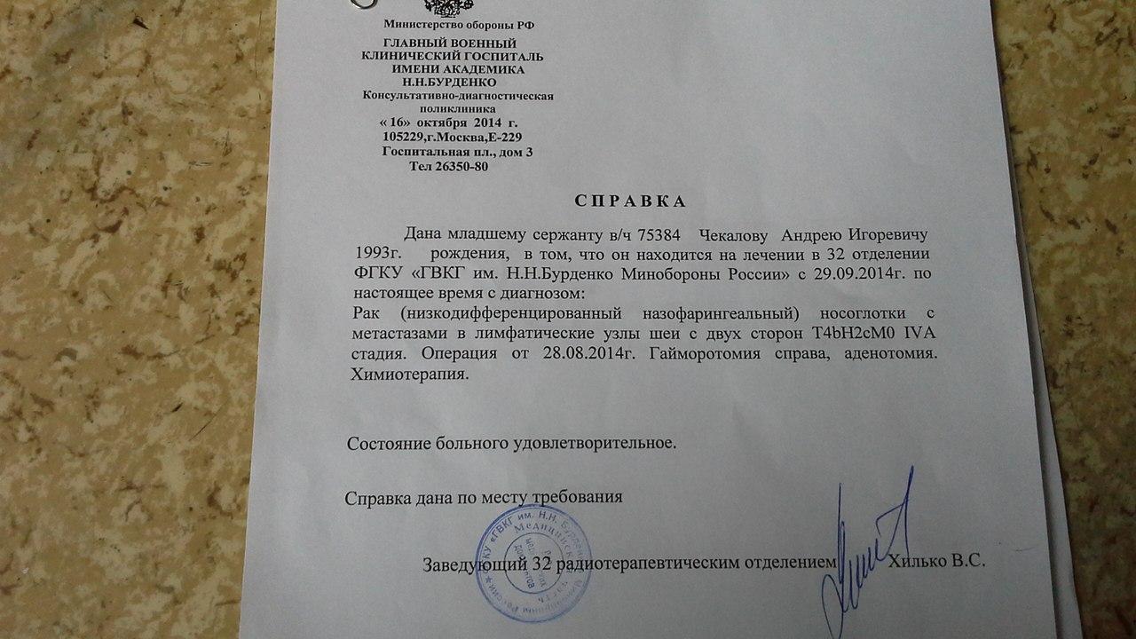 http://sa.uploads.ru/yLV9z.jpg