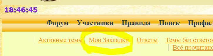 http://sa.uploads.ru/yOsAg.png