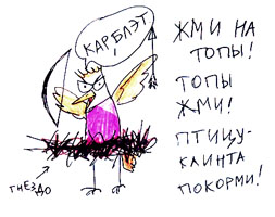 http://sa.uploads.ru/yjfsu.jpg