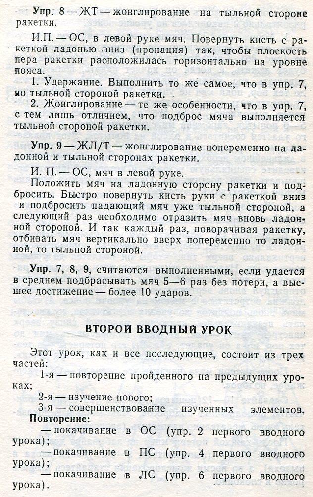 http://sa.uploads.ru/ykwoj.jpg