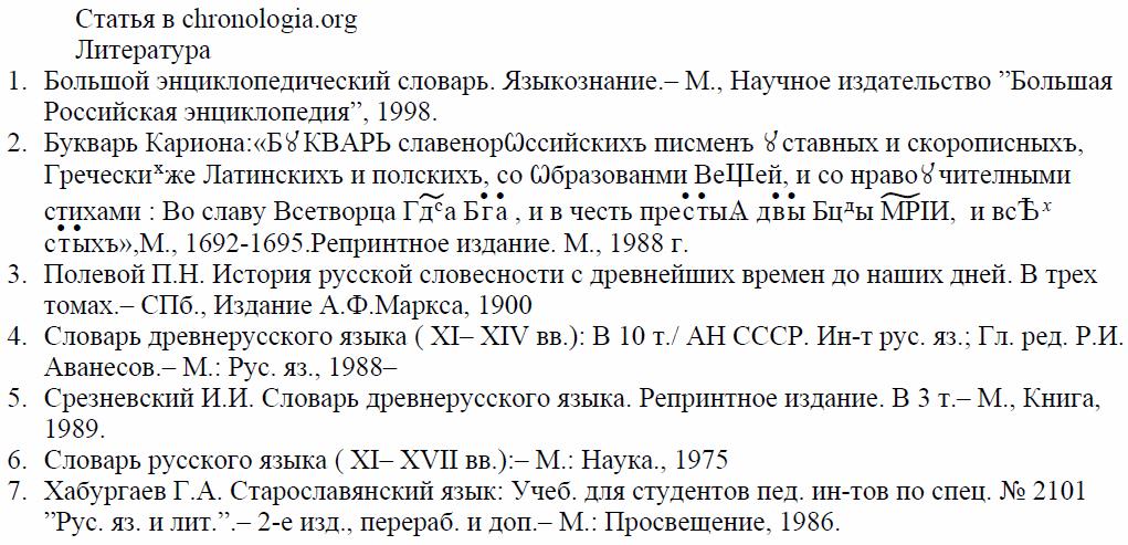 http://sa.uploads.ru/z9ZnG.png