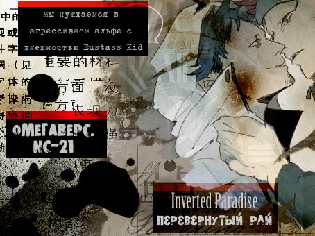 http://sa.uploads.ru/zkZAw.png